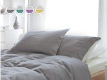 Dormeo Mix&Match dodatni set jastučnica