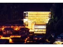 Megabon ponuda Hotel Nature Fojnica, 2 noćenja