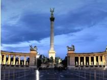 Megabon ponuda Hotel Rubin, Budimpešta